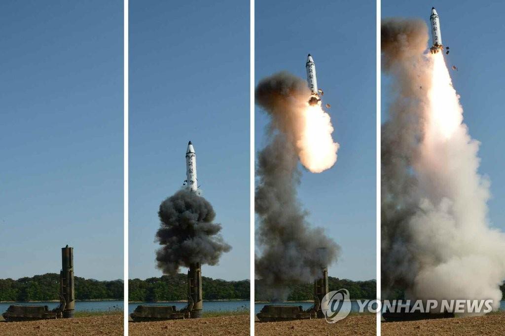 朝鲜试射弹道导弹