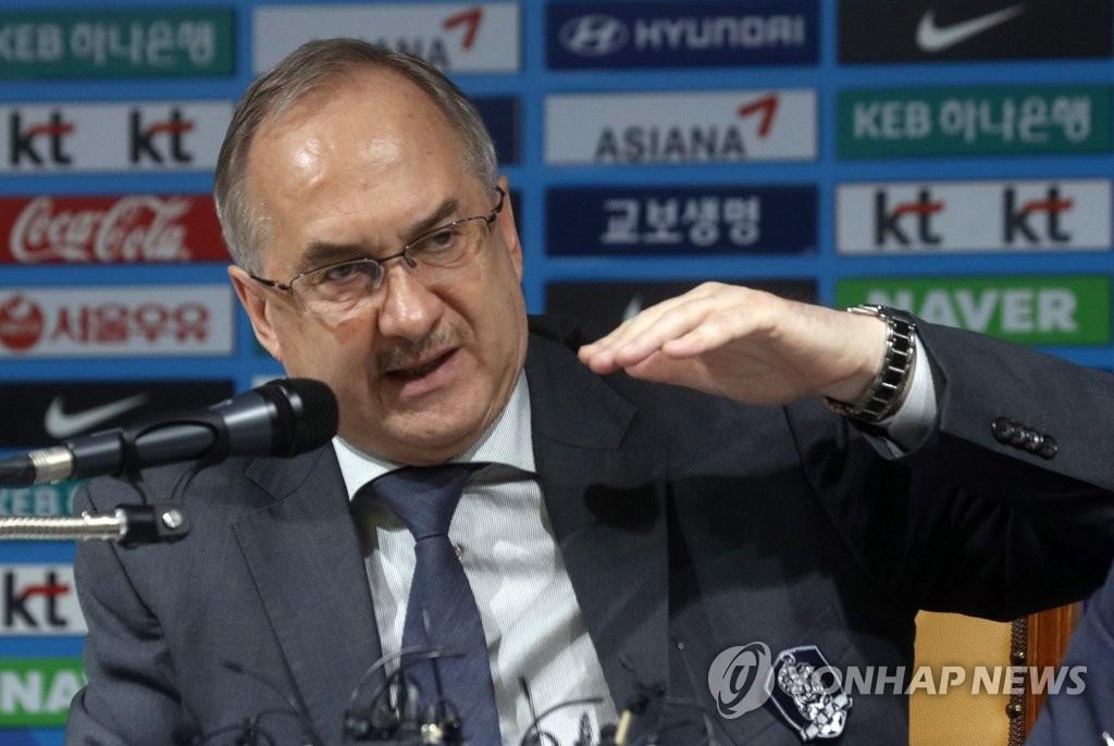韩国队主帅公布国足战卡塔尔名单