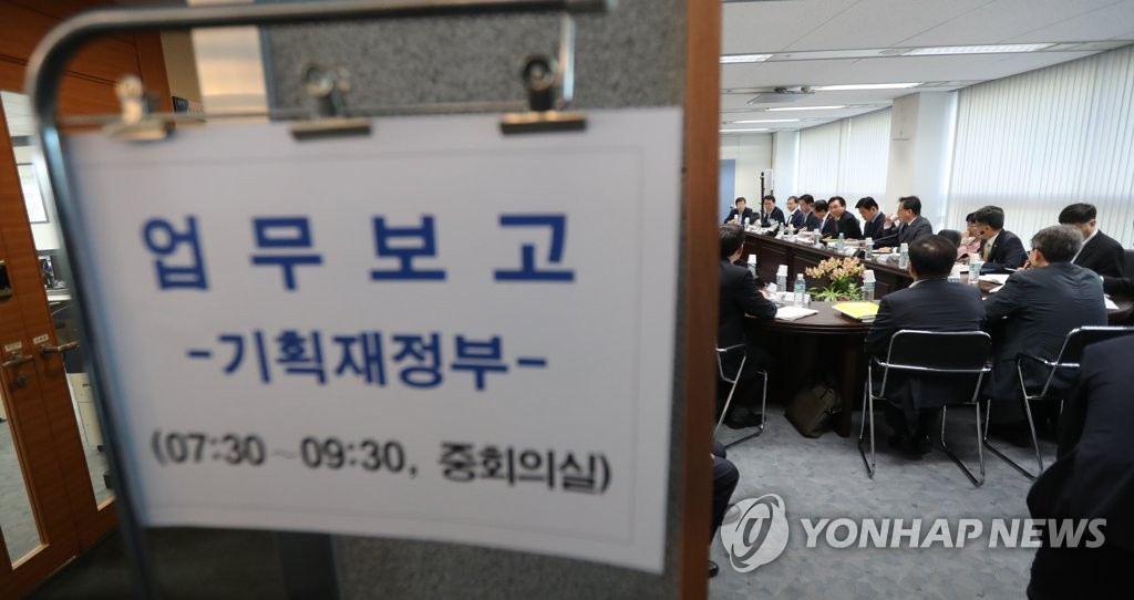 韩新政府各部门汇报工作情况