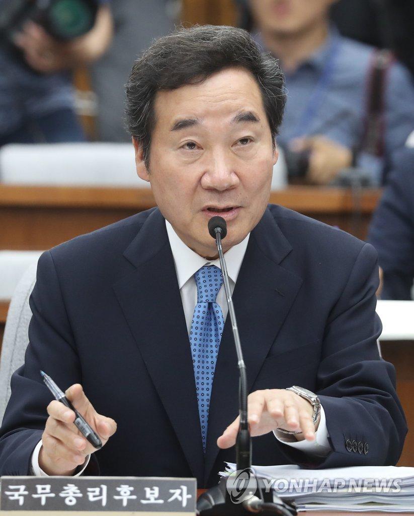 韩总理提名人参加听证会