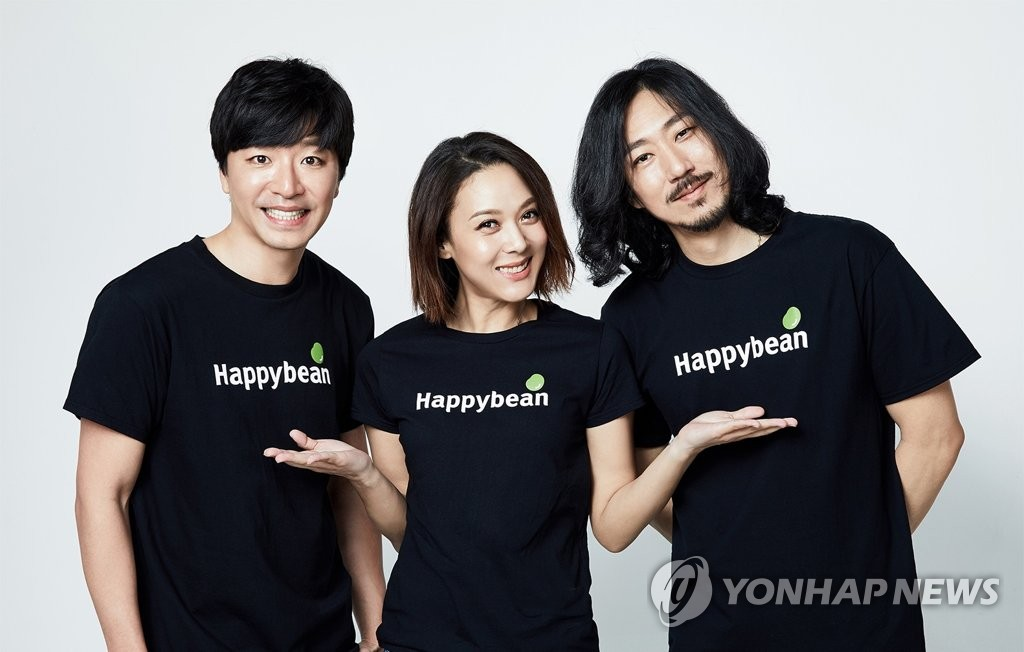 Tiger JK尹美莱夫妇加盟捐款救助遗弃儿童活动