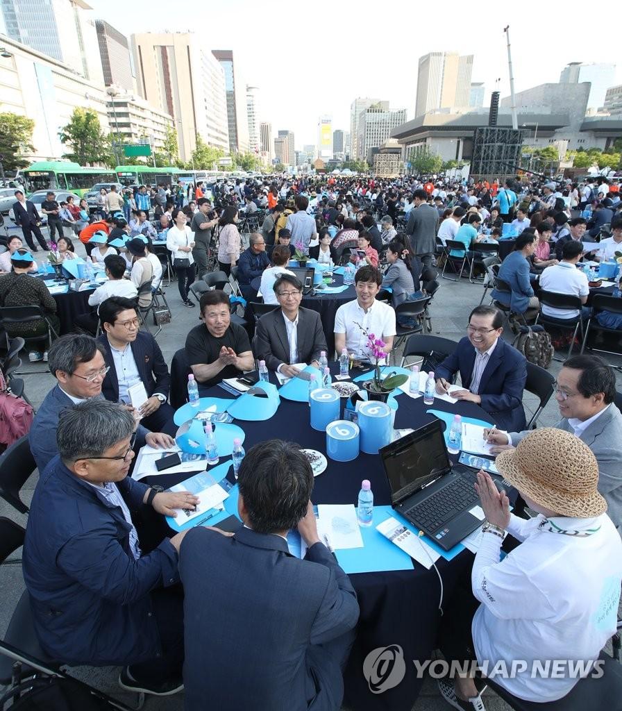 首尔市民共商治霾大计