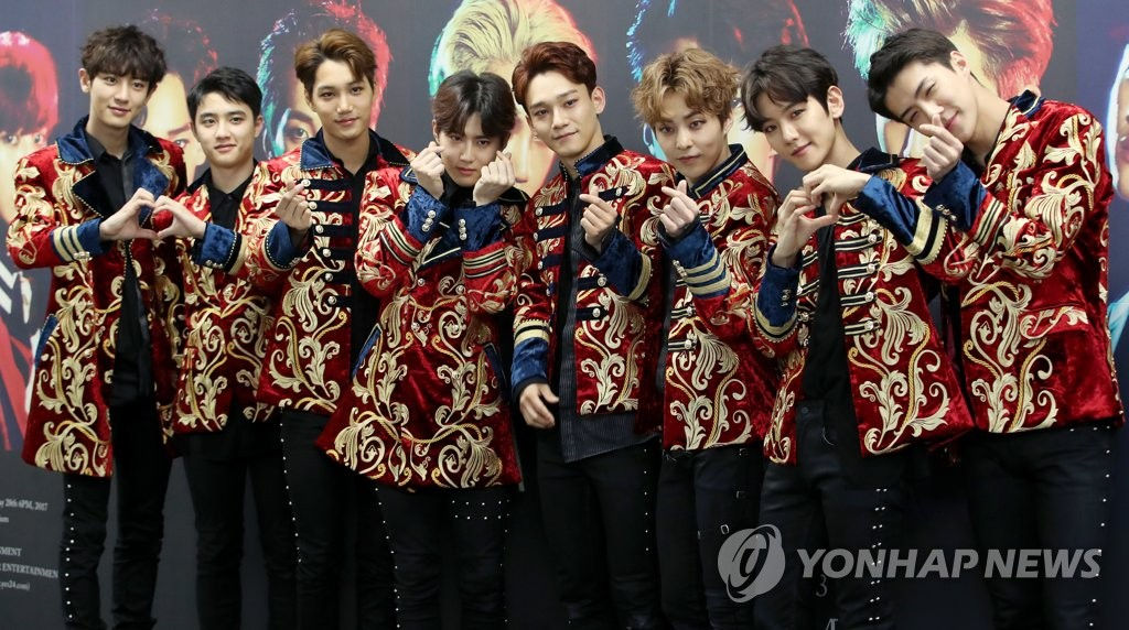 EXO爱心手势
