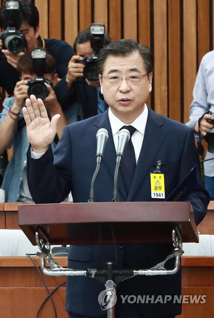 韩国举行国情院院长提名人听证会