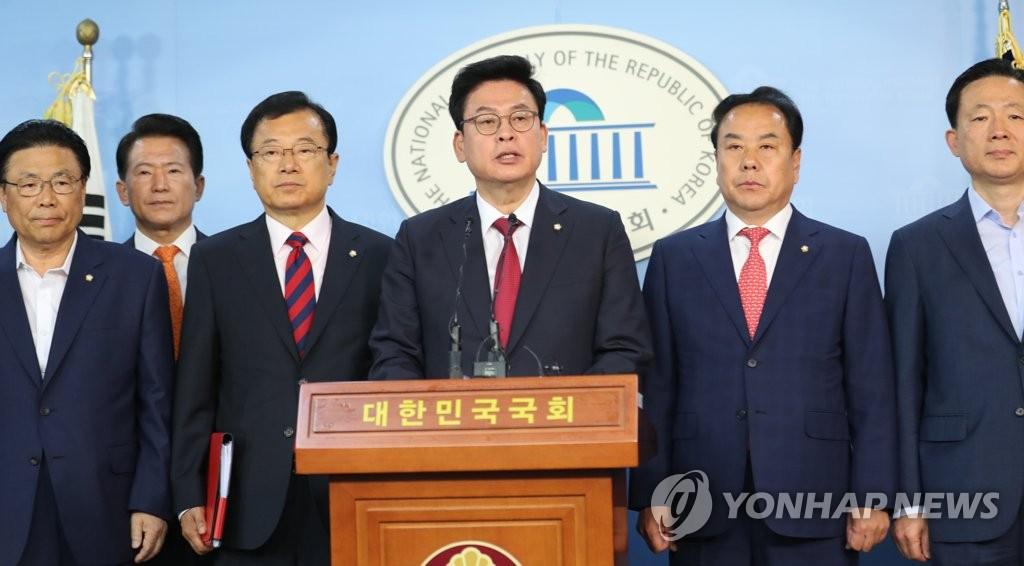 韩在野党不支持总理候选人