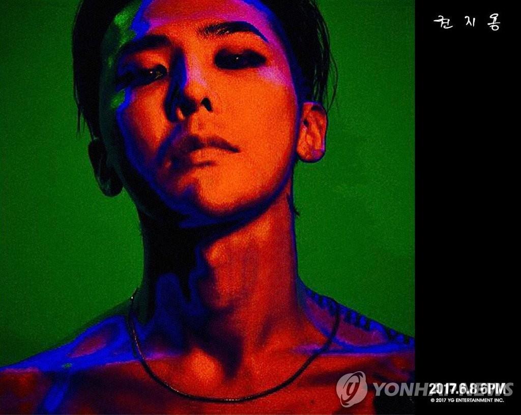 G-DRAGON6月8日发表的新专辑封面(韩联社/YG娱乐提供)
