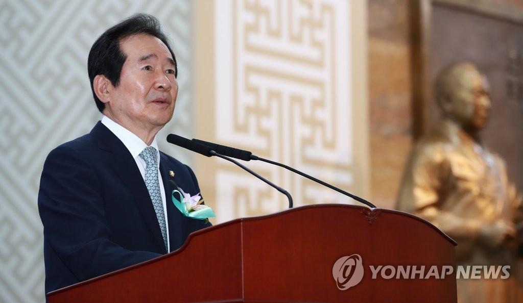 韩国国会议长丁世均(韩联社)