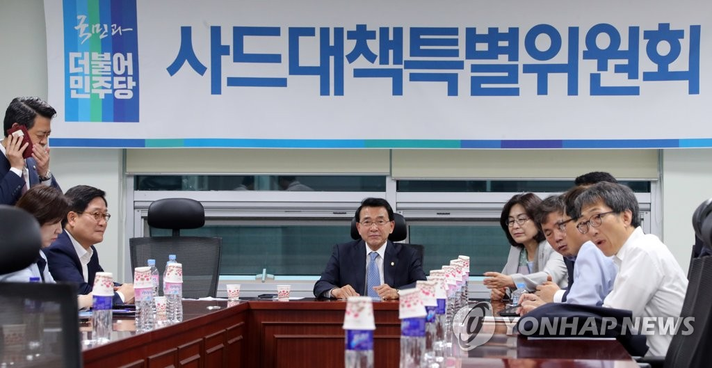 韩民主党萨德对策特别委员会
