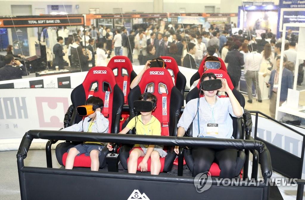 2017年釜山虚拟现实展开幕