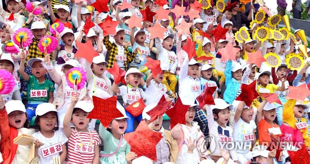 朝鲜举行国际儿童节纪念活动