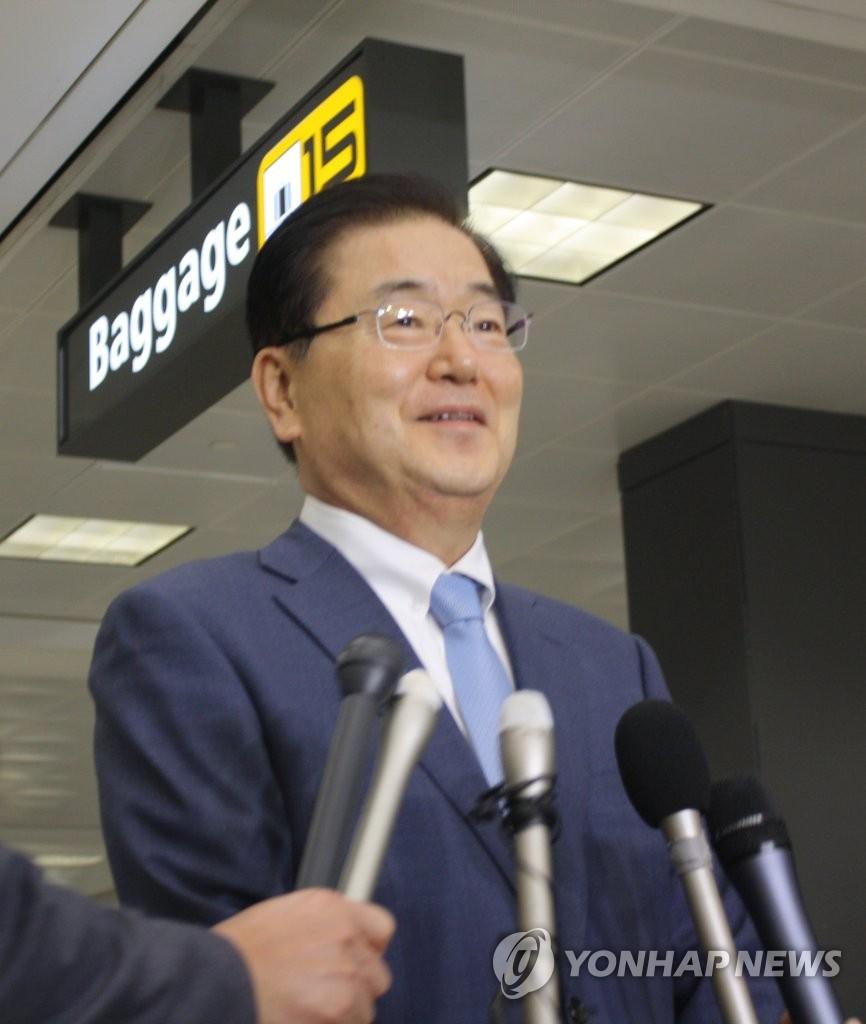 韩国安室长抵美
