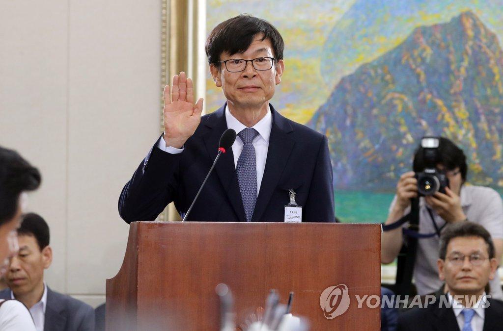 韩公平交易委委员长被提名人听证会