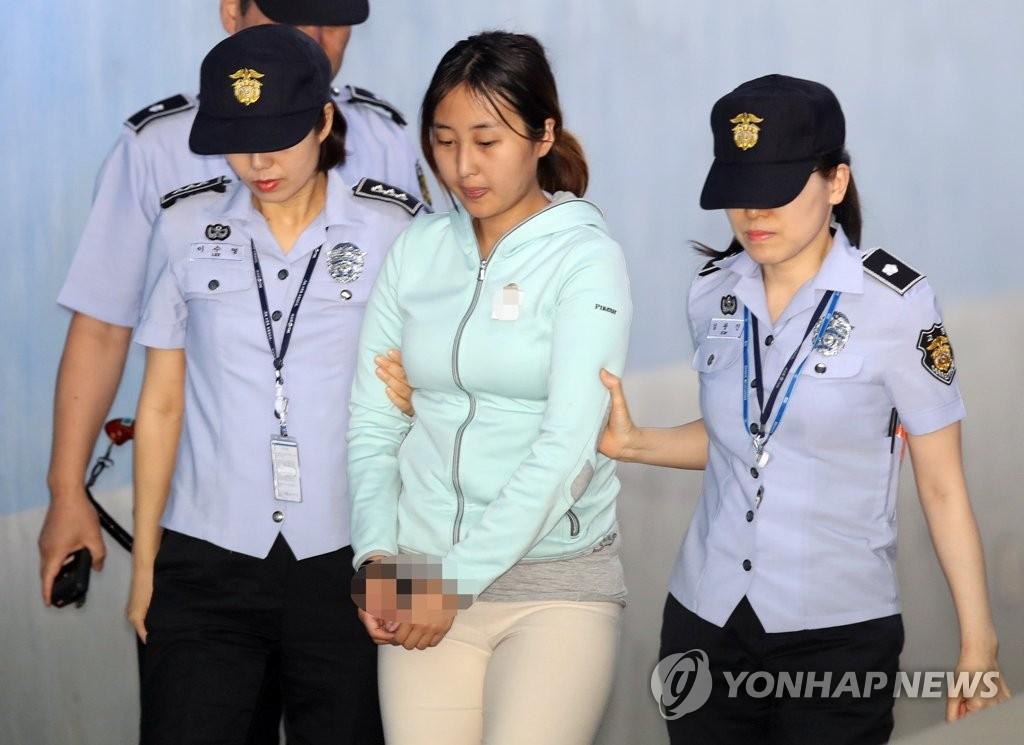 崔顺实之女受逮捕必要性审查