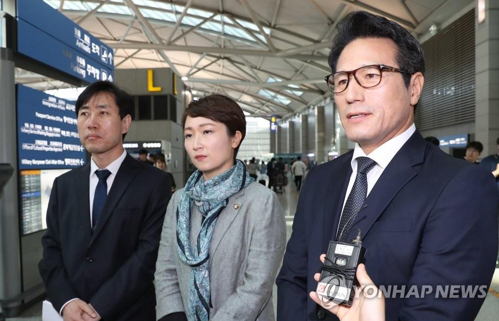 韩议员吁华解决威海幼园校车火灾事件