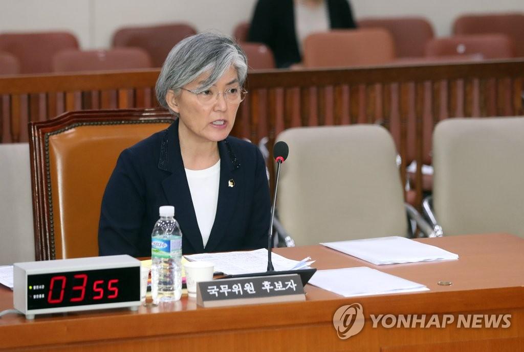韩国外交部长官候选人康京和6月7日上午在国会人事听证会上回答议员提问。(韩联社)