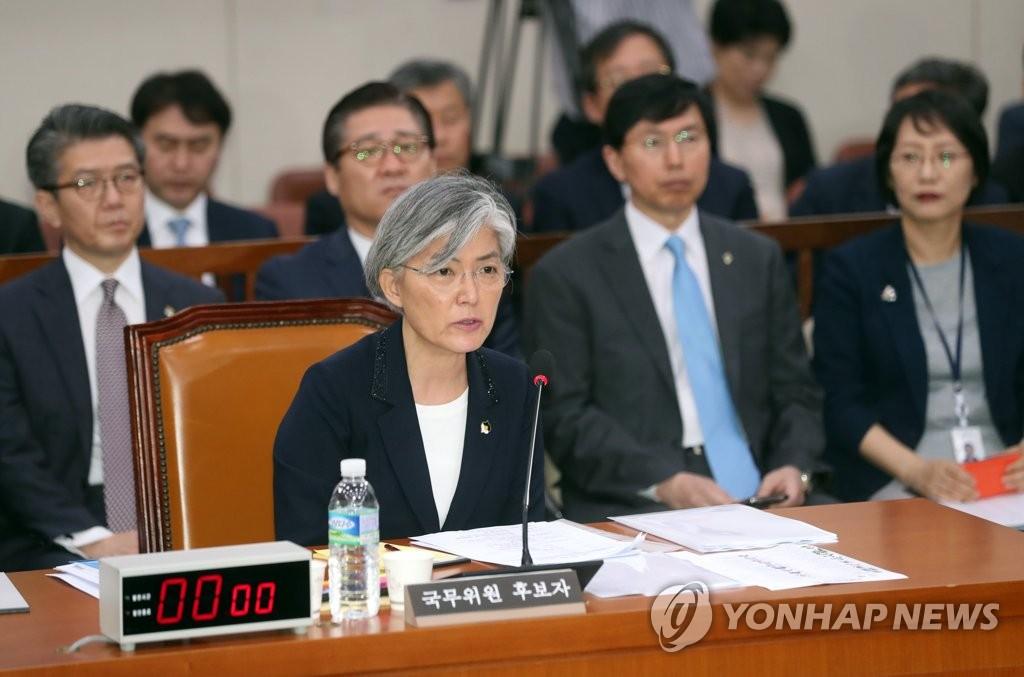 韩外长提名人听证会
