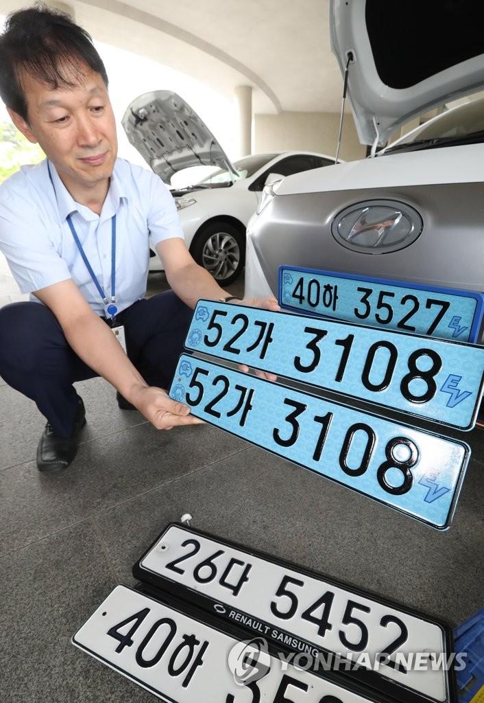韩启用电动车专用牌照