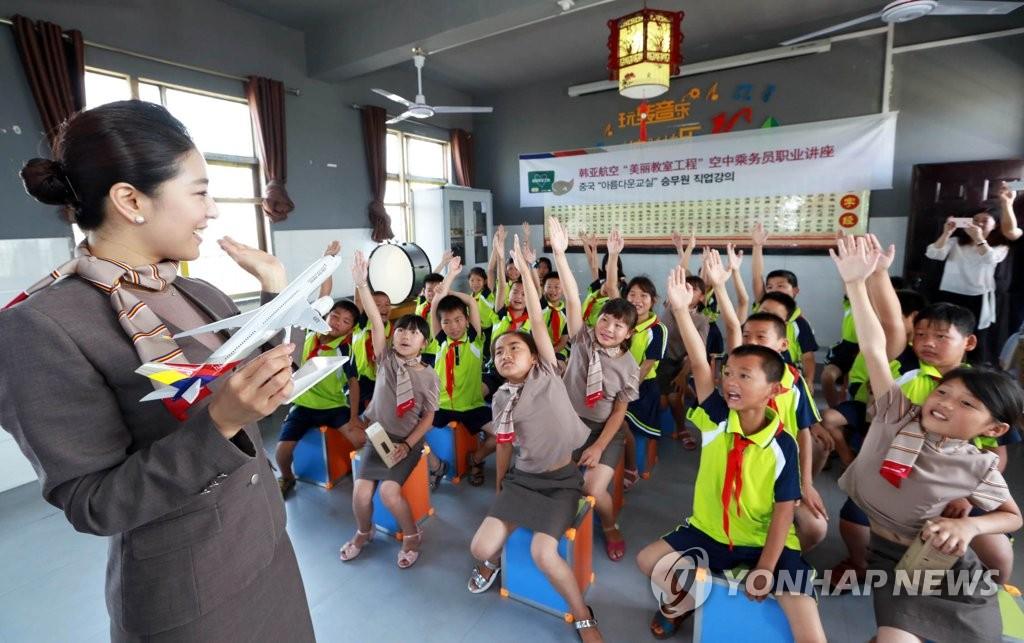 韩亚航空公益活动走进南昌