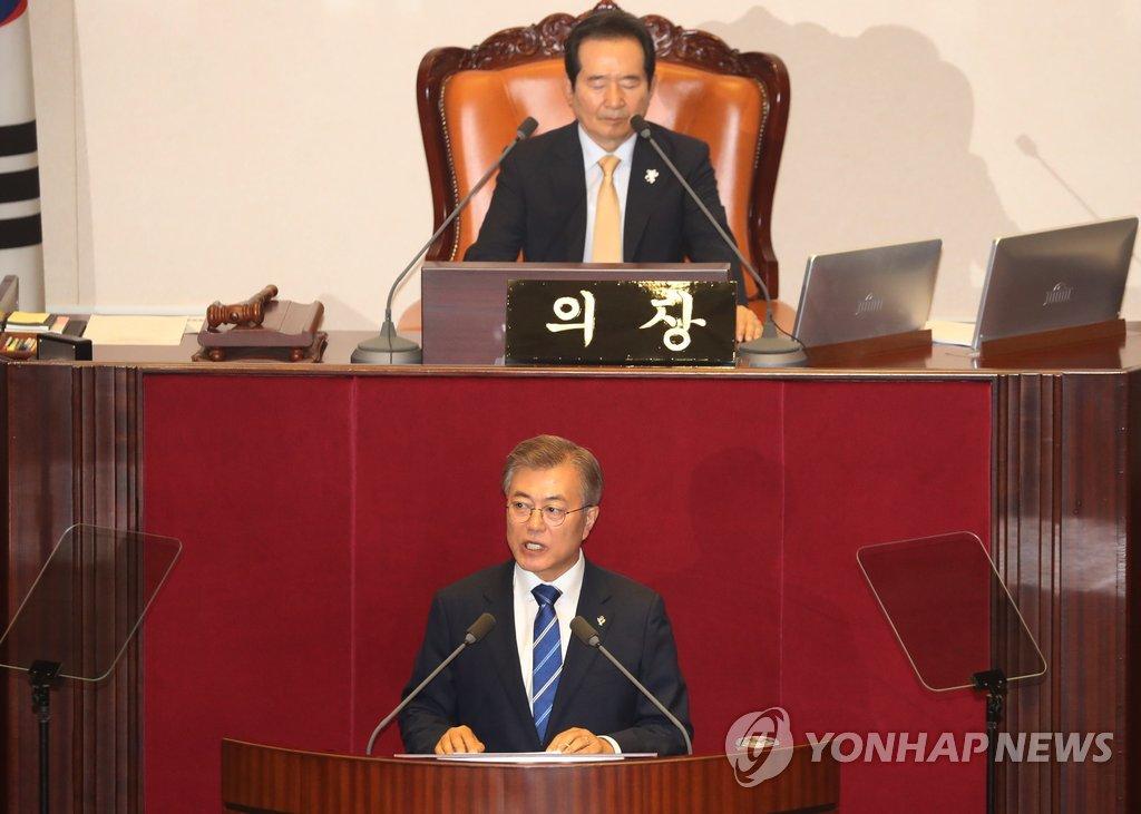 6月12日下午,在韩国国会,总统文在寅(下)发表施政演说。(韩联社)