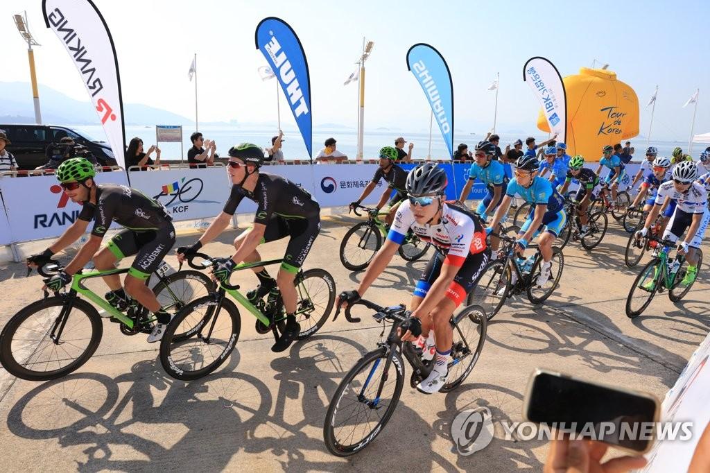韩国环法自行车赛启动
