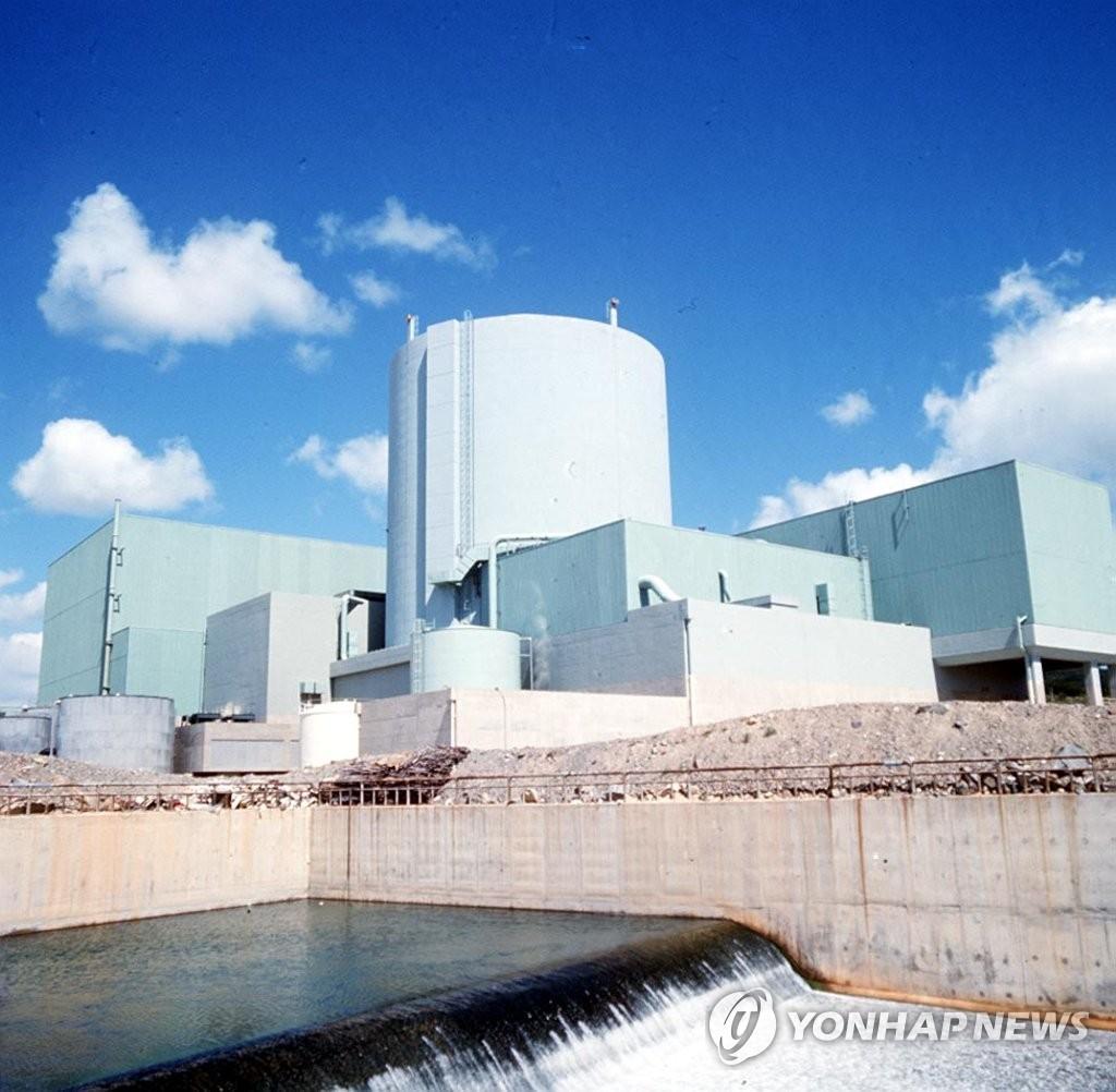韩首座商业核电机组将永久关闭