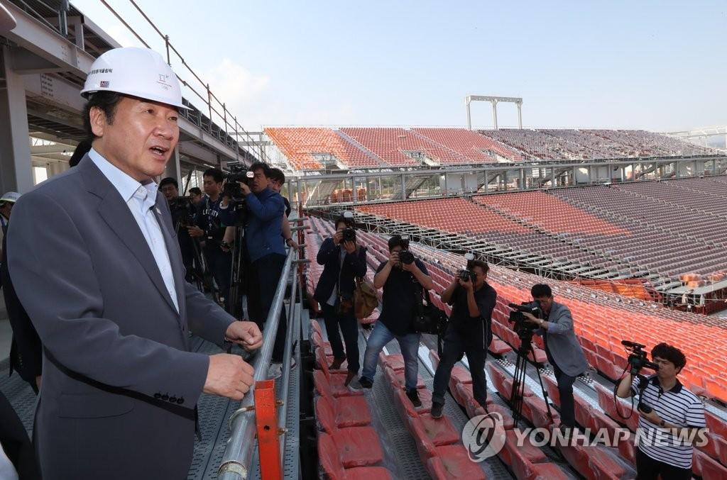 韩总理视察平昌冬奥会建筑工地