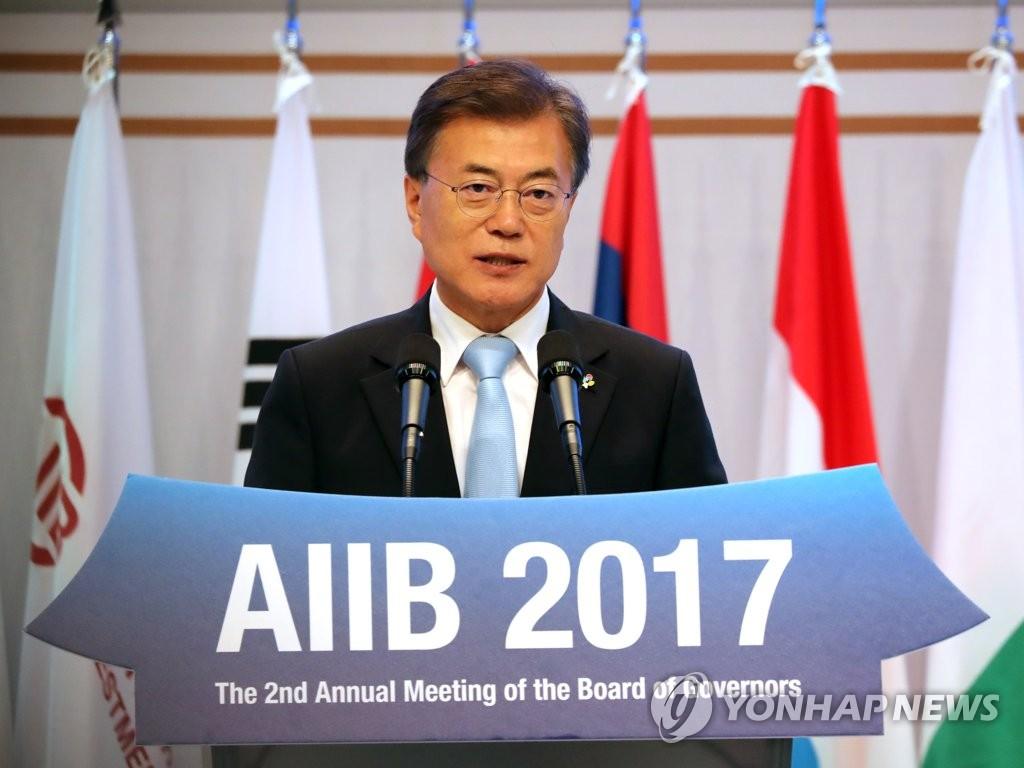 6月16日,在韩国济州,文在寅在亚投行年会上致辞。(韩联社)
