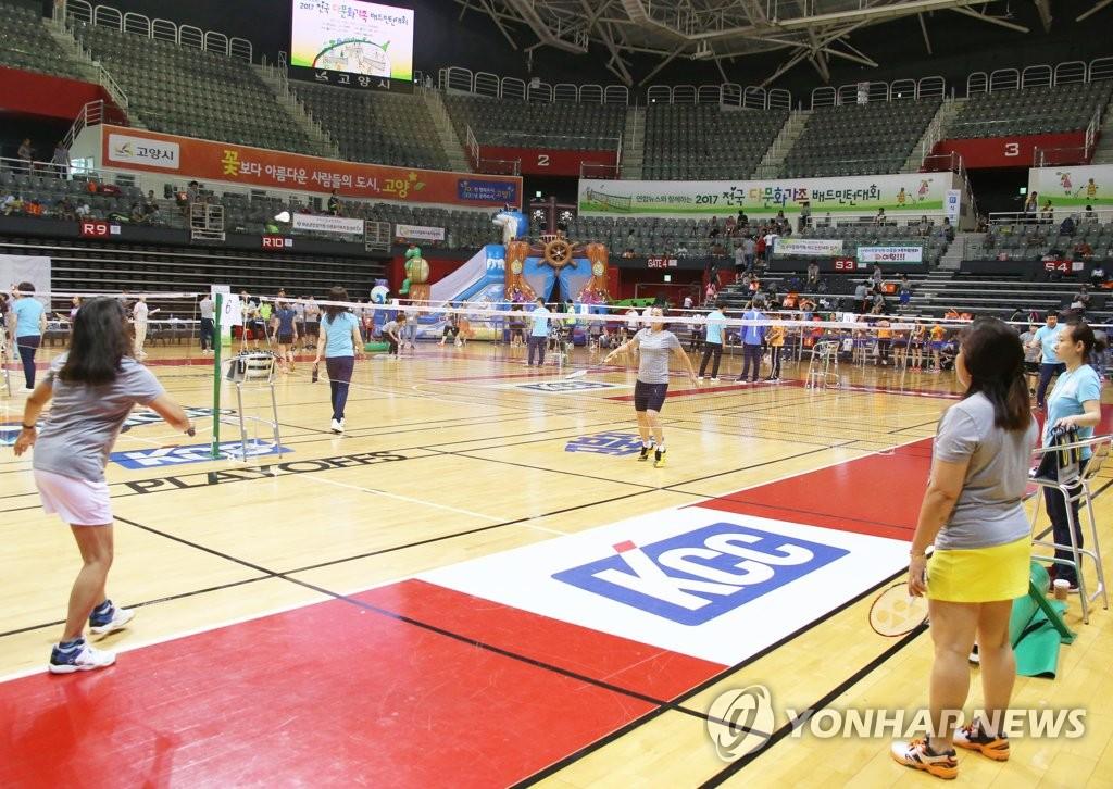 韩联社将办多元文化家庭羽毛球大赛