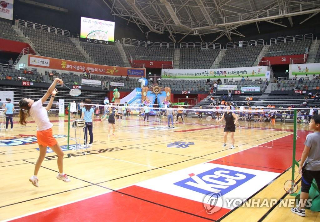 韩联社本周办多元文化家庭羽毛球大赛