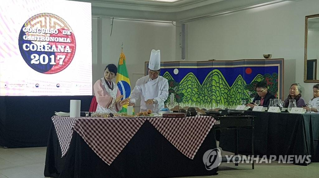 2017韩餐烹饪竞赛在巴西举行