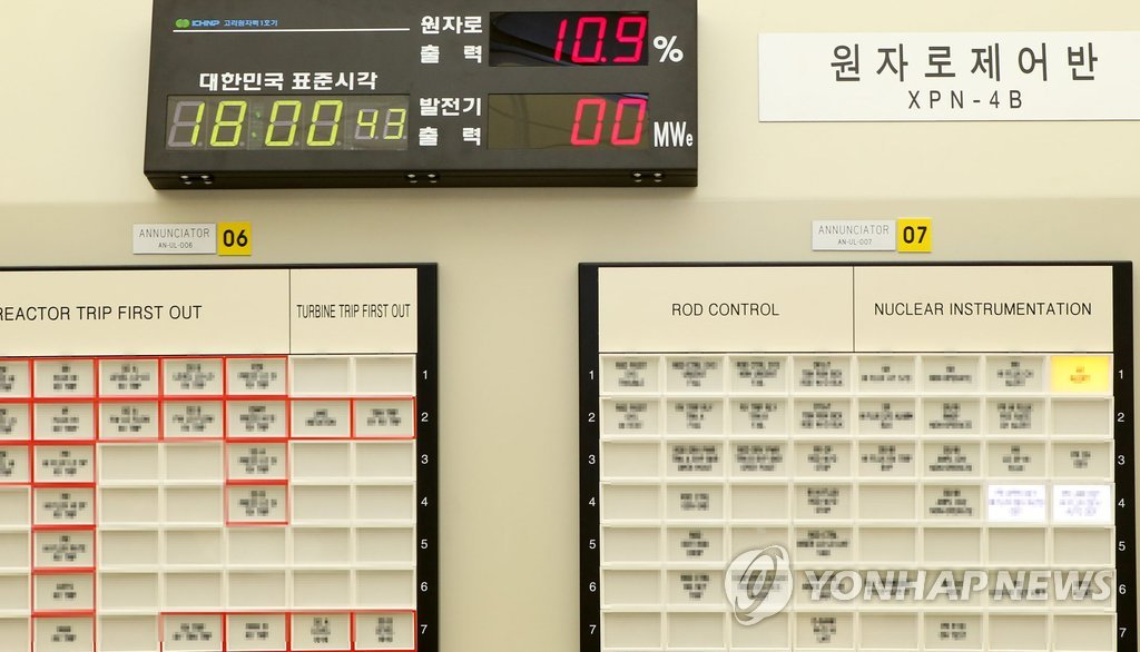 韩朝发电能力差距拉大至14倍再创新高 - 2