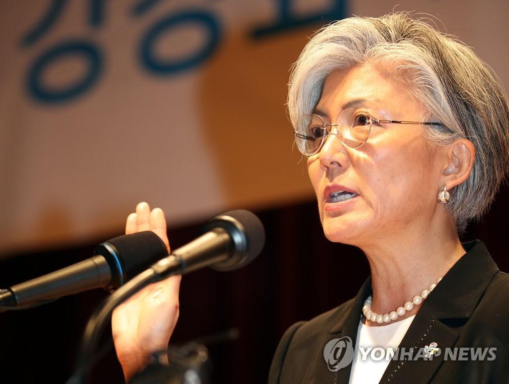 6月19日,在外交部大楼,康京和宣誓就职。(韩联社)