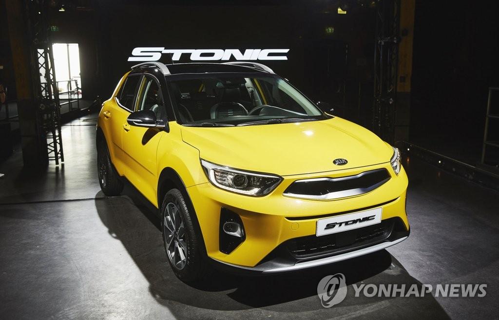起亚STONIC(韩联社/起亚汽车提供)