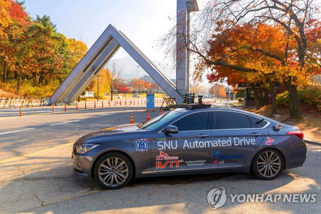 首尔大学开发的自动驾驶汽车SNUver