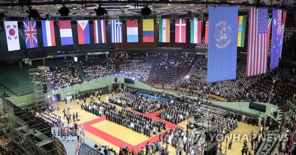 韩国战争爆发67周年纪念仪式