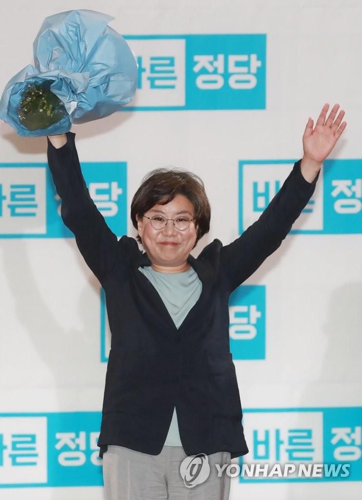 韩正党选出新党首