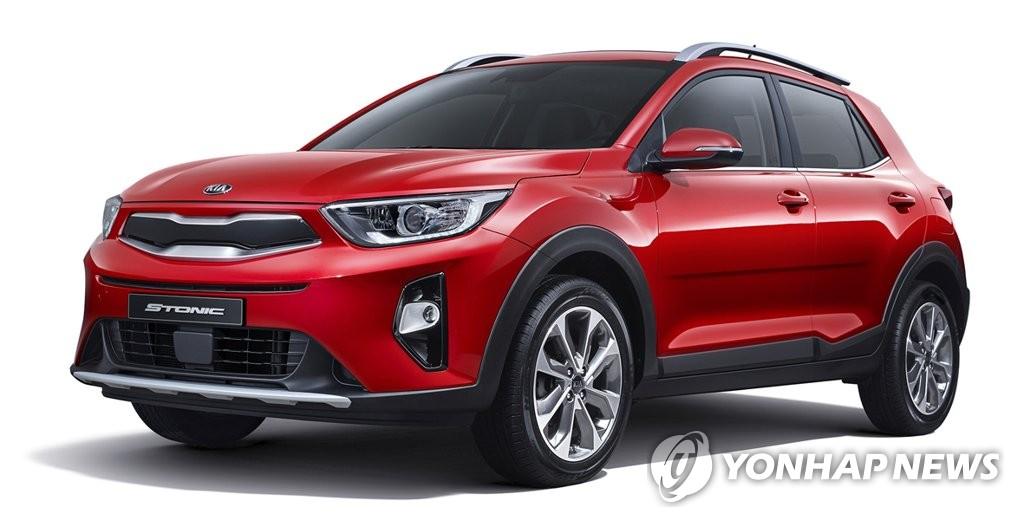 "起亚全新小型SUV""STONIC"""