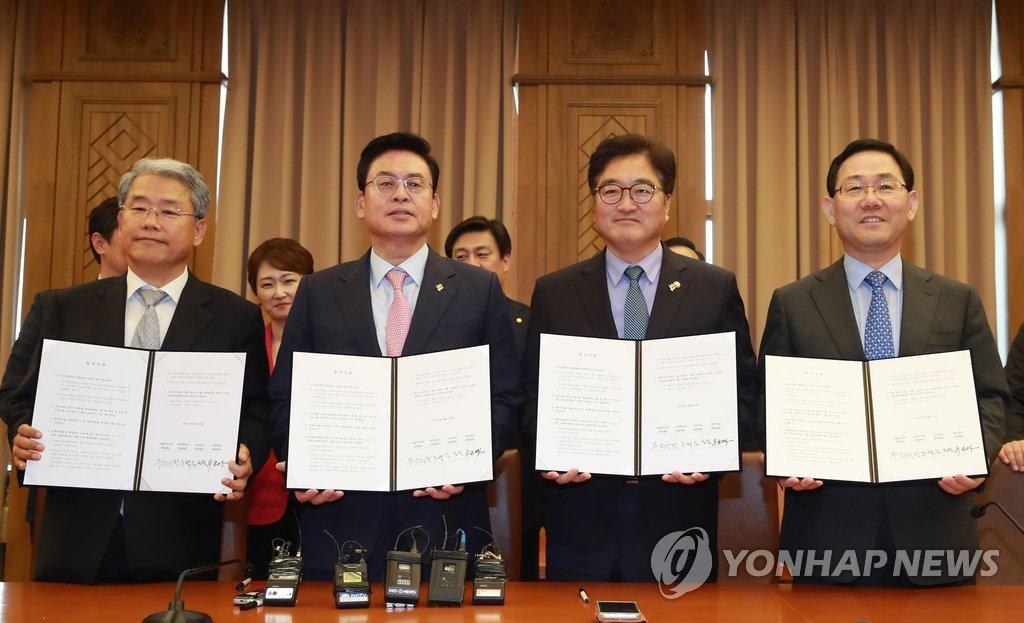 韩四大党就政府组织法达成协议