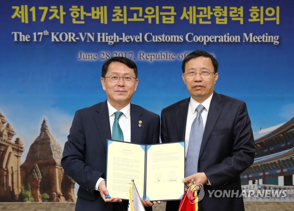 第17届韩越海关首长会议