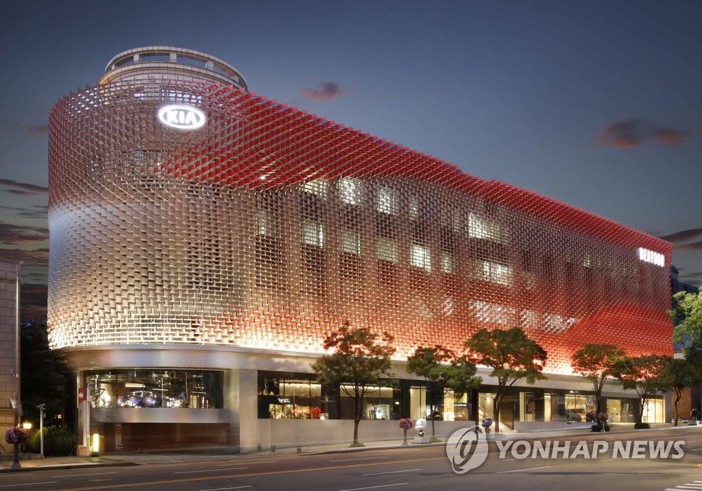 韩起亚汽车品牌体验店开业