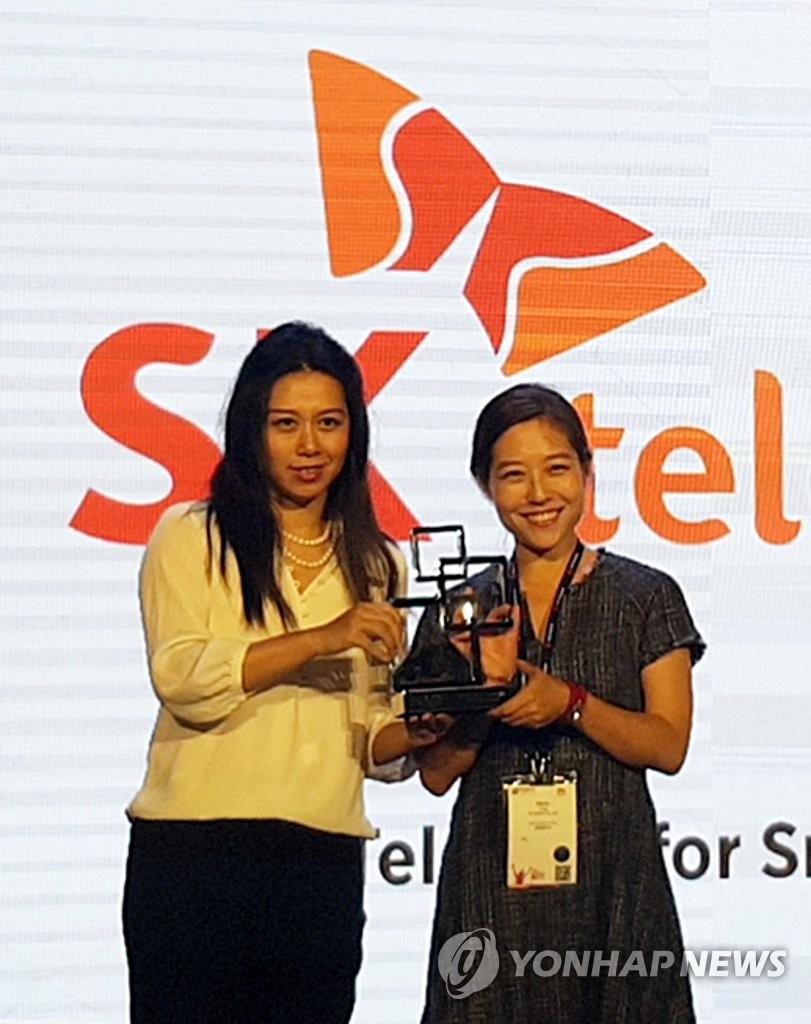 SK电讯在2017 MWC上海获奖