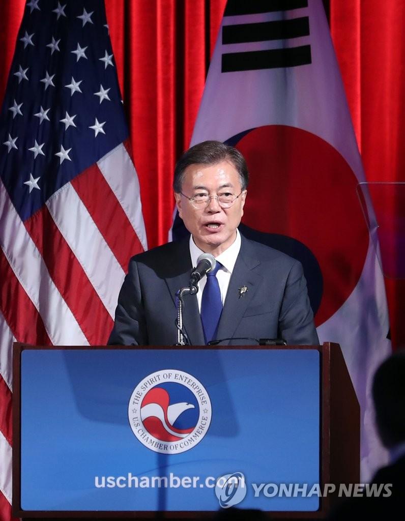 文在寅出席韩美商务峰会