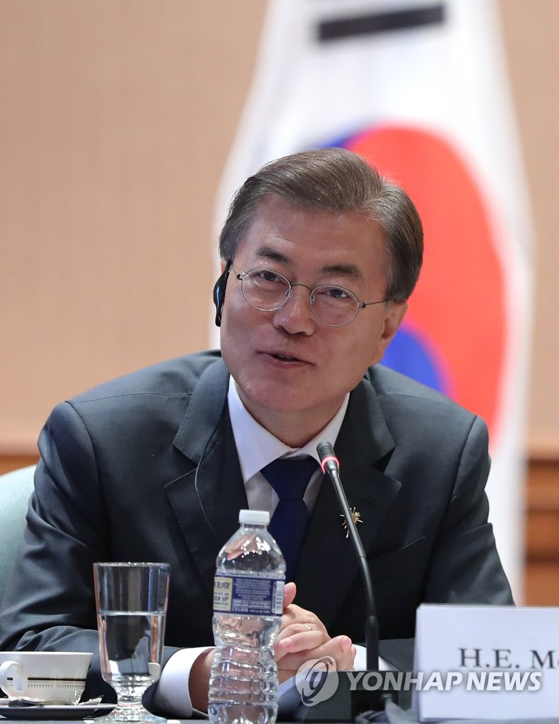 资料图片:6月28日(当地时间),在位于华盛顿的美国商会大楼,韩国总统文在寅出席韩美商务论坛并发言。(韩联社)