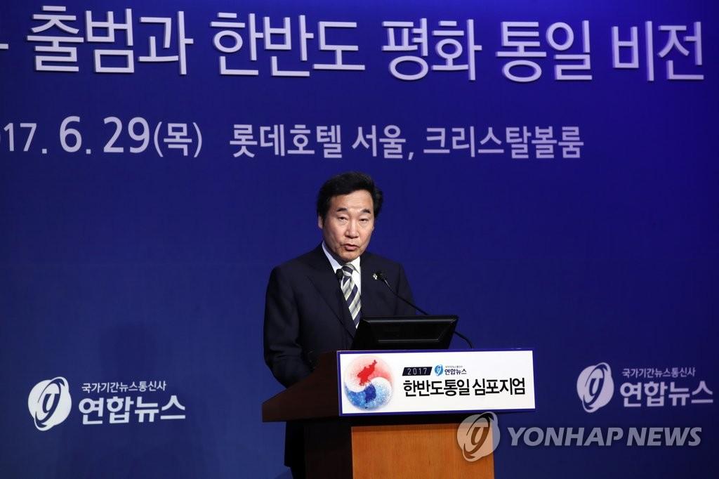 韩国务总理致辞