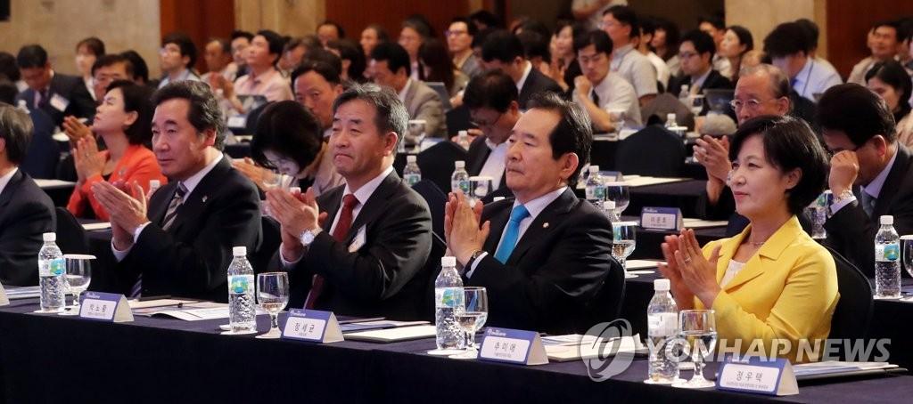 韩联社举办韩半岛统一研讨会