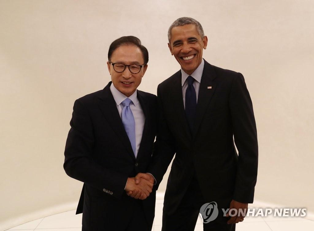 韩美前总统聚首