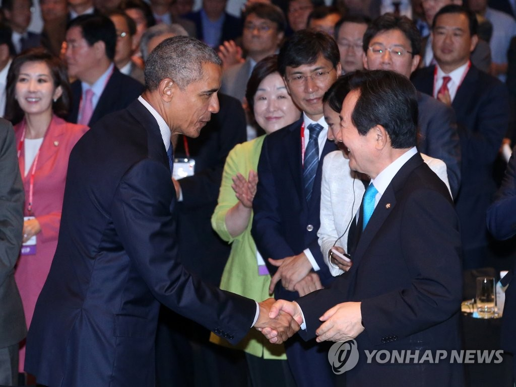 韩议长和奥巴马会面