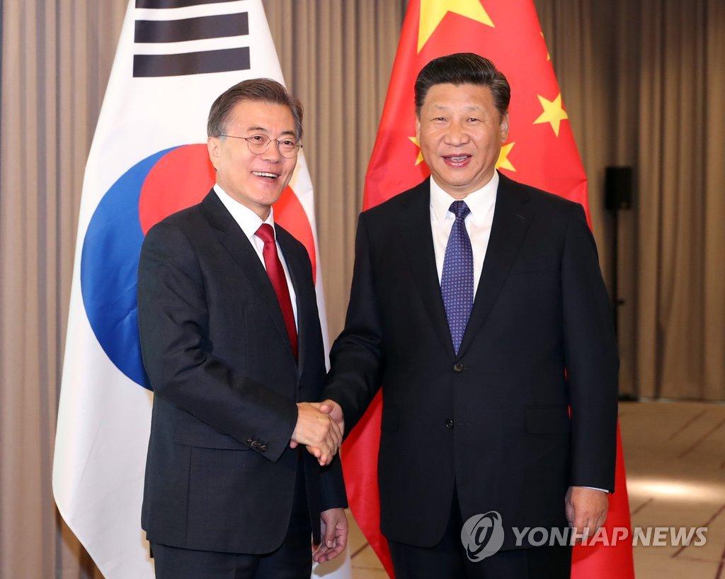 韩中元首会晤