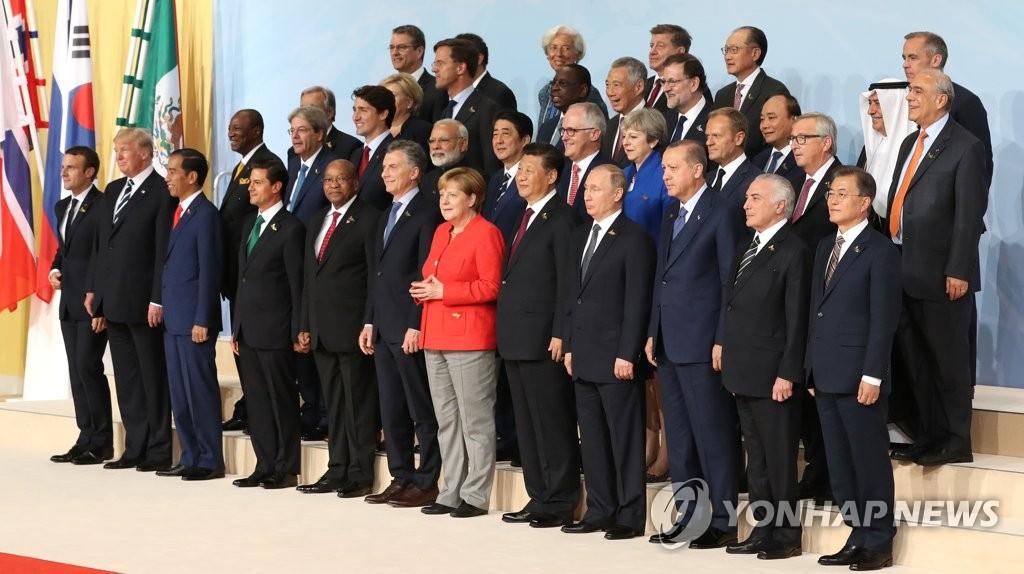 G20汉堡峰会领导人合影