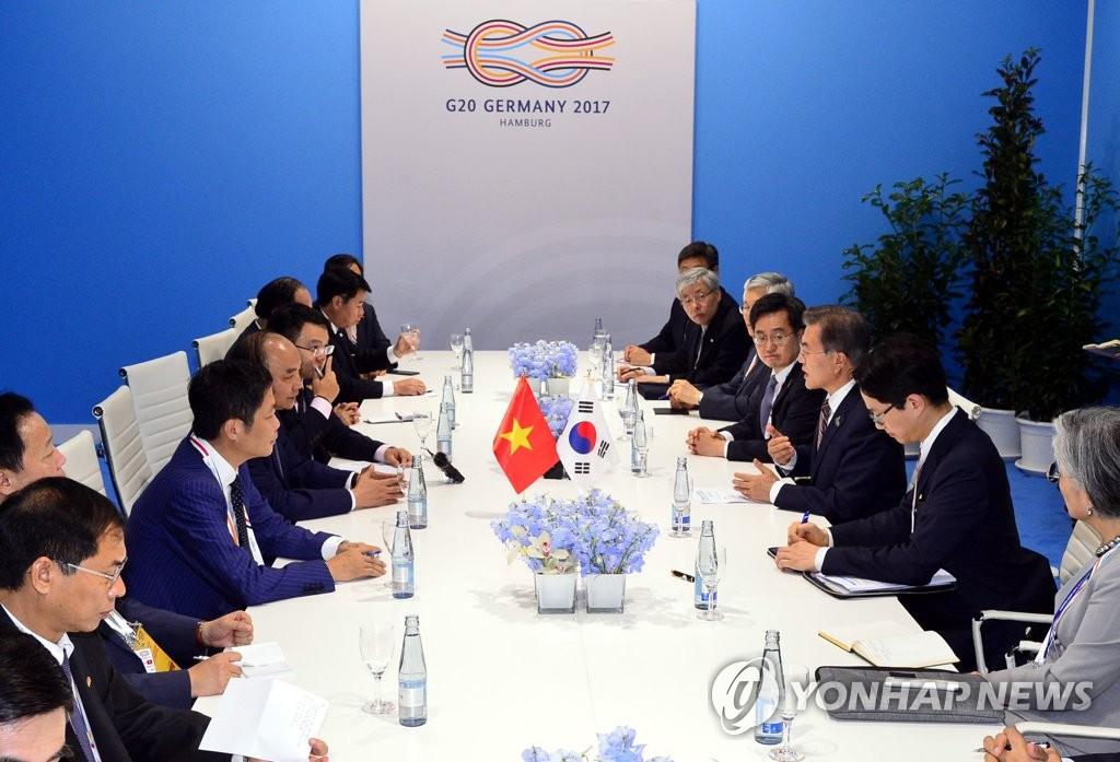 韩越领导人会谈